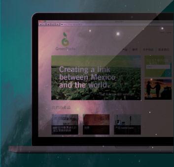greentrade_filter